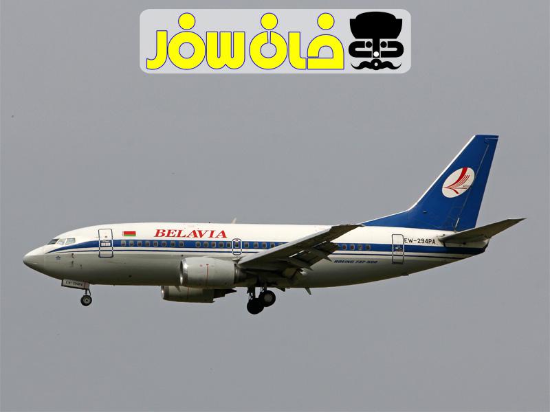معرفی شرکت هواپیمایی بلاویا (belavia)