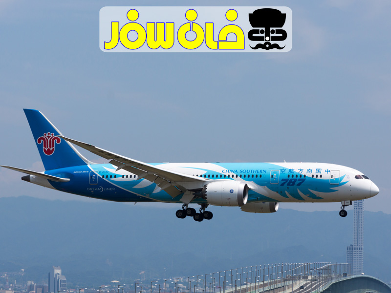 معرفی شرکت هواپیمایی جنوبی چین (China Southern Airlines)