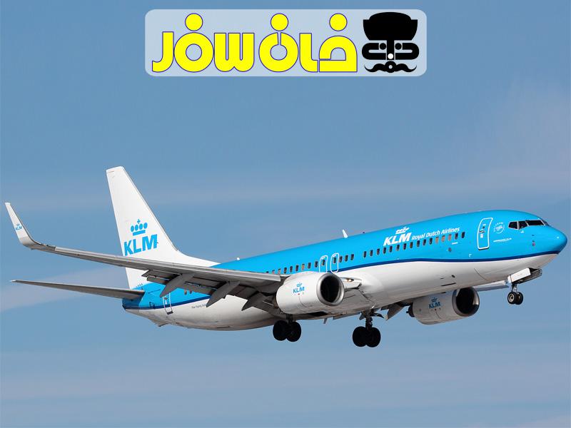 معرفی شرکت هواپیمایی کی ال ام (kLM)