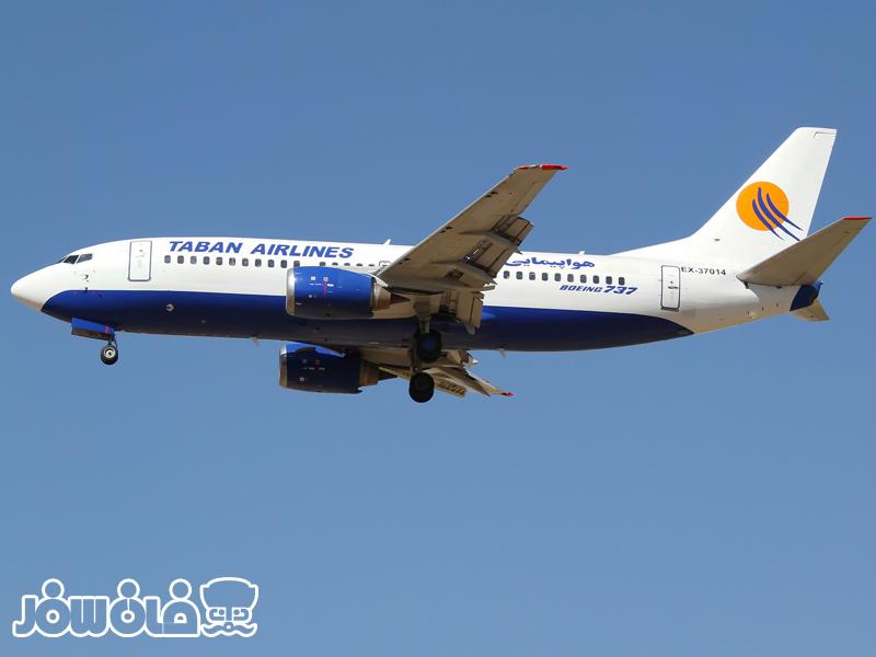 شرایط کنسلی پروازهای داخلی هواپیمایی تابان بعلت شیوع کرونا