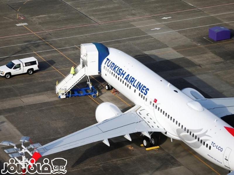 بزرگ ترین شبکه پروازی بین المللی ایران متوقف شد؟!