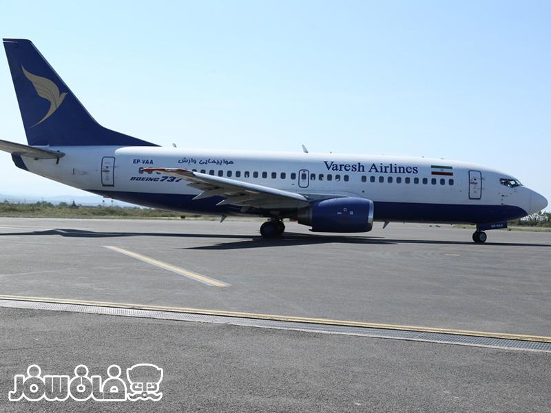 شرایط کنسلی هواپیمایی وارش به علت شیوع ویروس کرونا