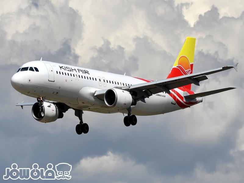 بخشنامه هواپیمایی کیش ایر برای استرداد کامل وجه بلیت به دلیل جلوگیری از شیوع کرونا