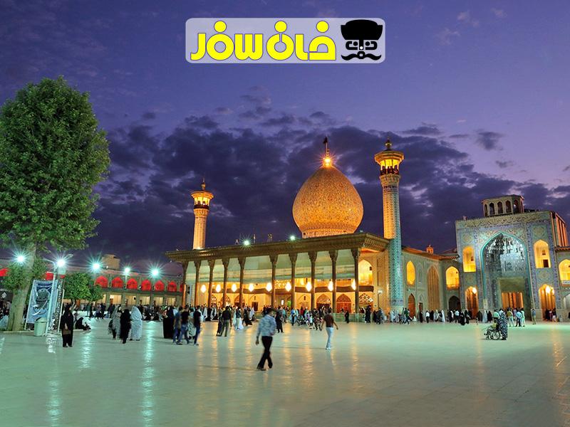 شاه-چراغ-شیراز | خان سفر-آژانس-هواپیمایی-غزال-پرواز