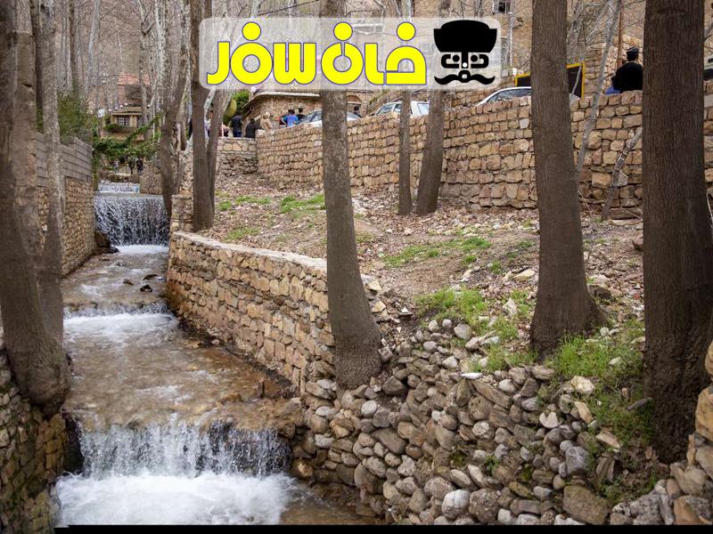 تور قلات شیراز |خان سفر آژانس مسافرتی غزال پرواز اصفهان
