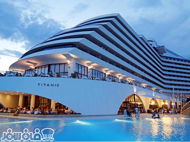 هتل تایتانیک بیچ لارا | Titanic-Beach-Lara