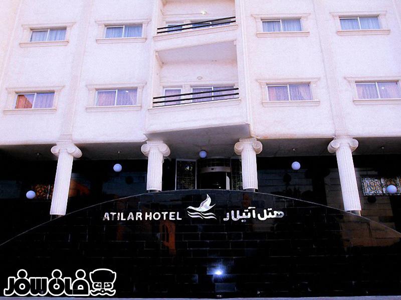 هتل آتیلار بنرعباس
