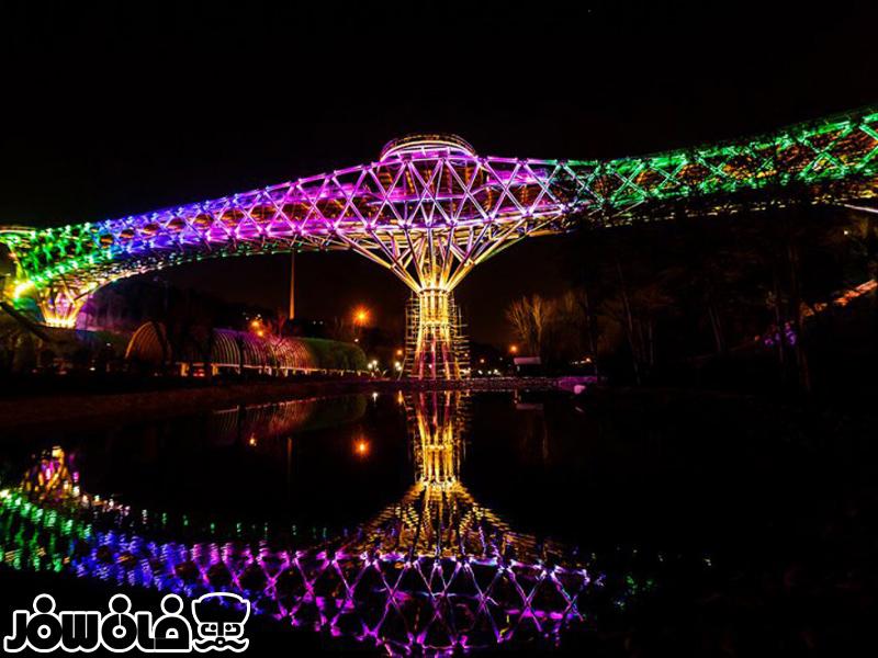 پارک آب وآتش تهران