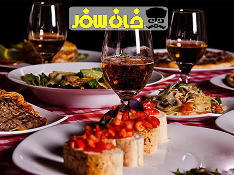 رستوران میلان مشهد |خان سفر آژانس مسافرتی غزال پروازاصفهان