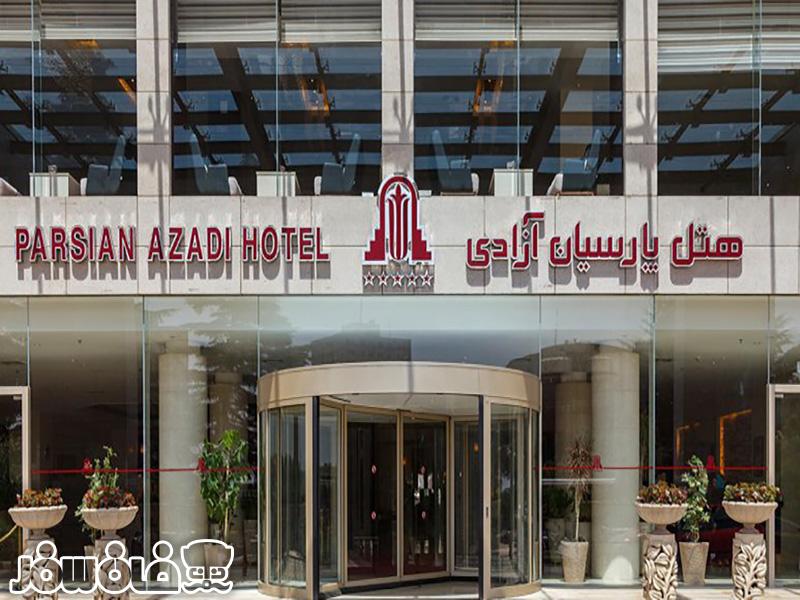 صبحانه هتل پارسیان آزادی تهران | صبحانه به یاد ماندنی در تهران