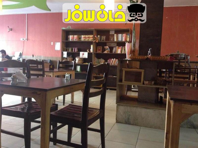 رستوران گیاهخانه مشهد |خان سفر آژانس مسافرتی غزال پروازاصفهان