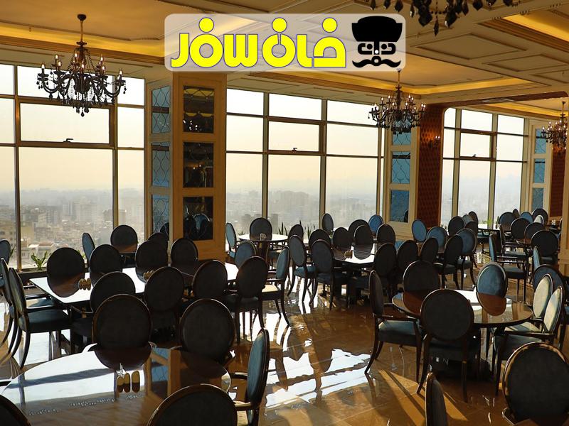 بهترین رستوان های شیراز |خان سفر آژانس مسافرتی غزال پرواز اصفهان