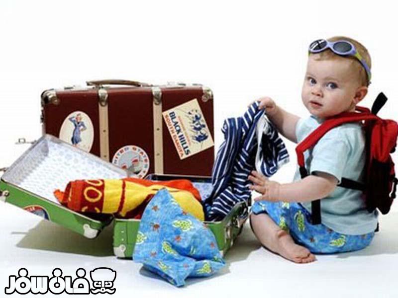 لیست وسایل سفر با کودک دو ساله