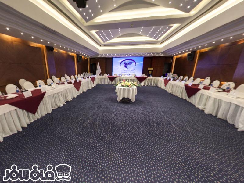 سالن صدف هتل هما تهران