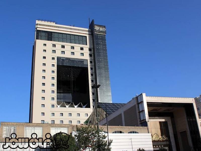 مجموعه آبی و ماساژ درمانی در هتل درویشی مشهد