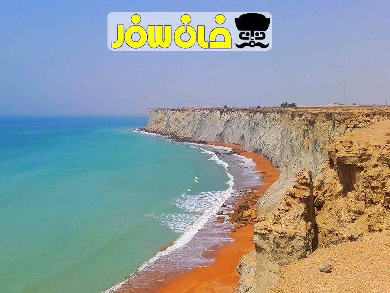 جاده ساحلی چابهار بریس | Iran chabahar Beach Roads | خان سفر آژانس مسافرتی غزال پرواز اصفهان