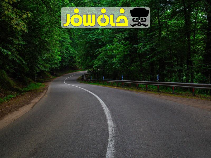 جاده عباس آباد کلاردشت | Iran abbas abad kelardasht | خان سفر آژانس مسافرتی غزال پرواز اصفهان