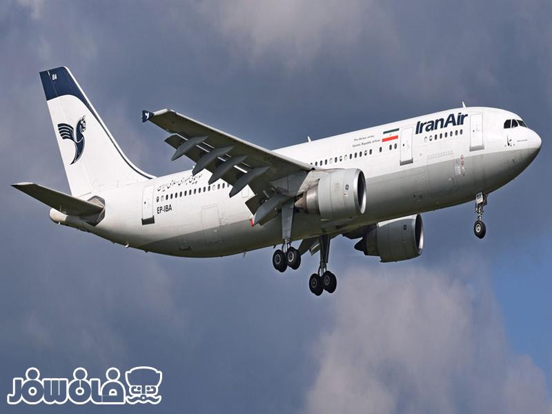 خدمات شرکت هواپیمایی ایران ایر