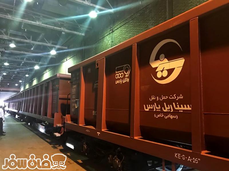شرکت حمل و نقل سینا ریل پارس