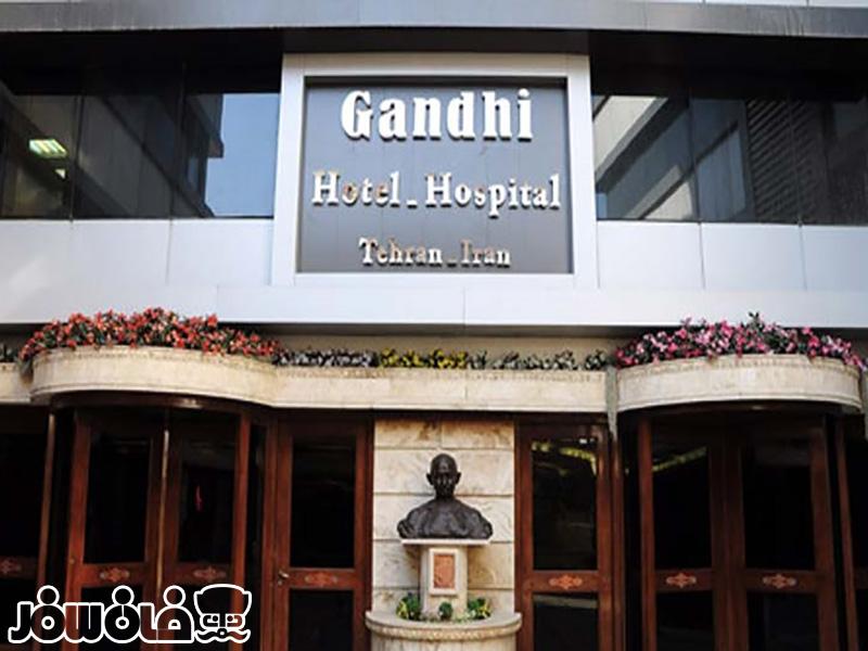 هتل بیمارستان ها در ایران