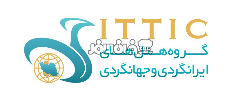 گروه هتلهای ایران گردی و جهانگردی