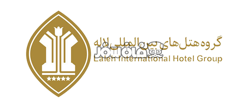 گروه هتلهای بین المللی لاله