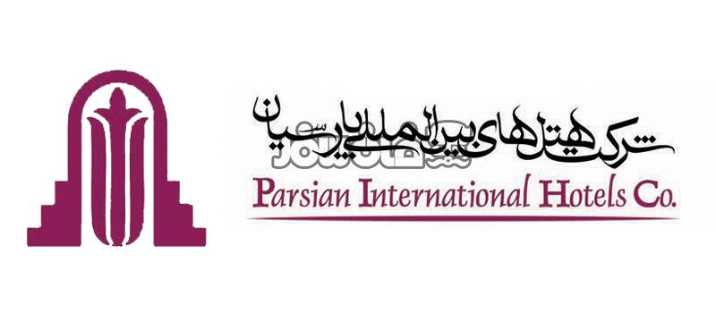 گروه هتلهای پارسیان