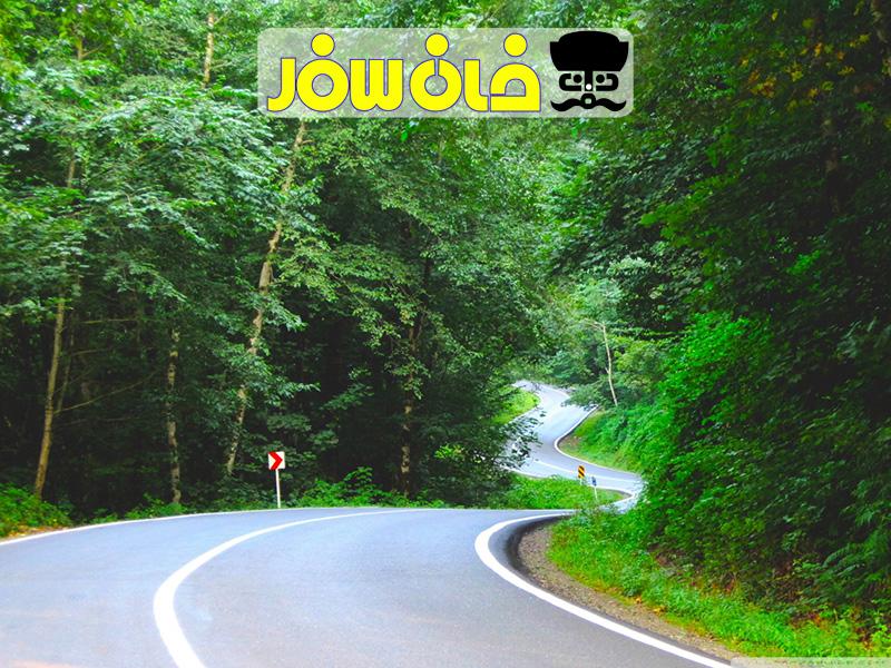 جاده چالوس | Iran Chalus Roads | خان سفر آژانس مسافرتی غزال پرواز اصفهان