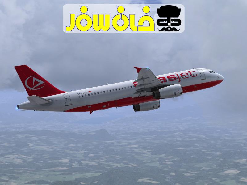 معرفی شرکت هواپیمایی اطلس گلوبال (AtlasGlobal)