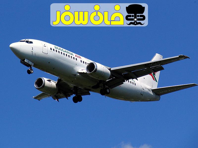 معرفی شرکت هواپیمایی بلغاریا ایر (Bulgaria Air)