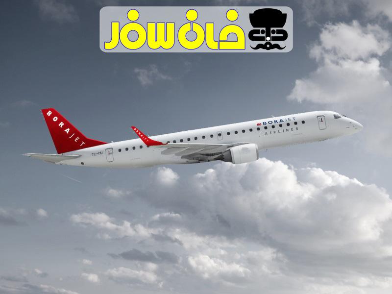 معرفی شرکت هواپیمایی بوراجت(Borajet Airline)
