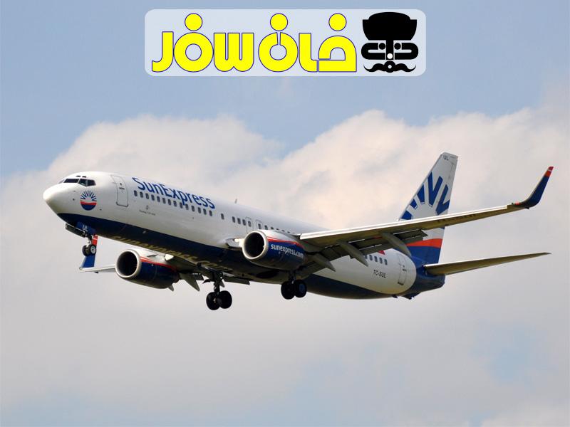 معرفی شرکت هواپیمایی سان اکسپرس (SunExpress)