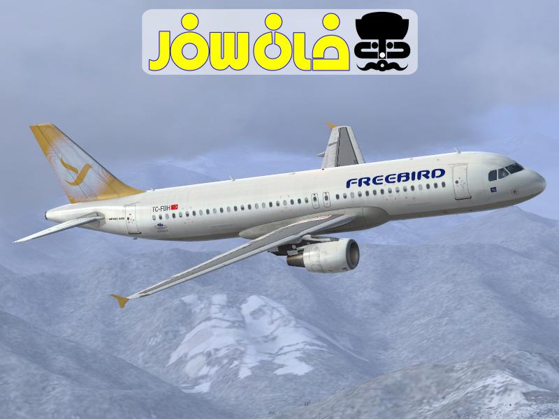 معرفی شرکت هواپیمایی فری برد (FreeBird)
