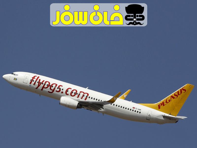 معرفی شرکت هواپیمایی پگاسوس (Pegasus Airlines)