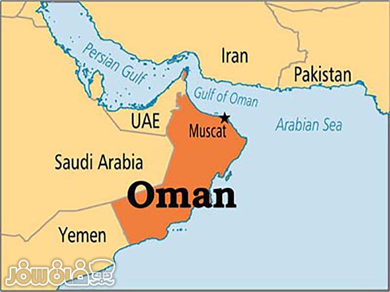 ویزای فرودگاهی ارزان عمان