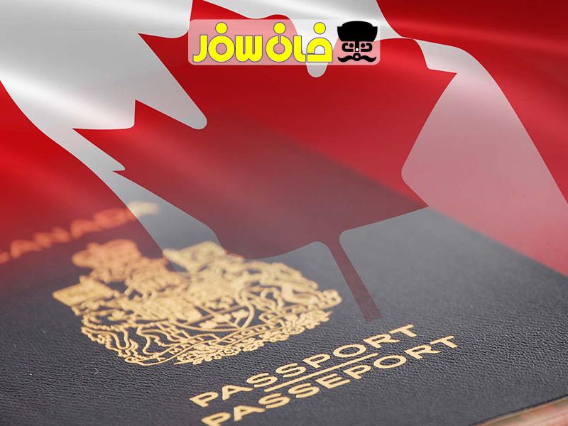 زایمان در کانادا با ویزای توریستی و گرفتن پاسپورت کانادا-بخش دوم | خان سفر آژانس مسافرتی غزال پرواز اصفهان