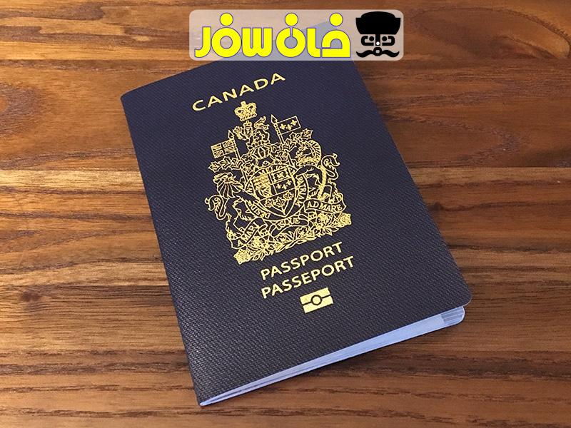 زایمان در کانادا با ویزای توریستی و گرفتن پاسپورت کانادا-بخش اول | خان سفر آژانس مسافرتی غزال پرواز اصفهان