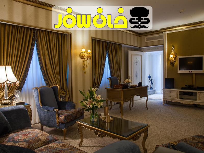 اتاق ها و سوئیت های هتل بین المللی قصر طلایی مشهد