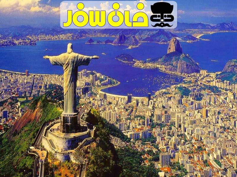 چگونه ویزای برزیل بگیریم؟
