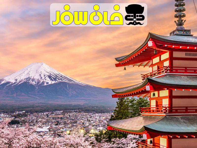 چگونه ویزای ژاپن بگیریم؟