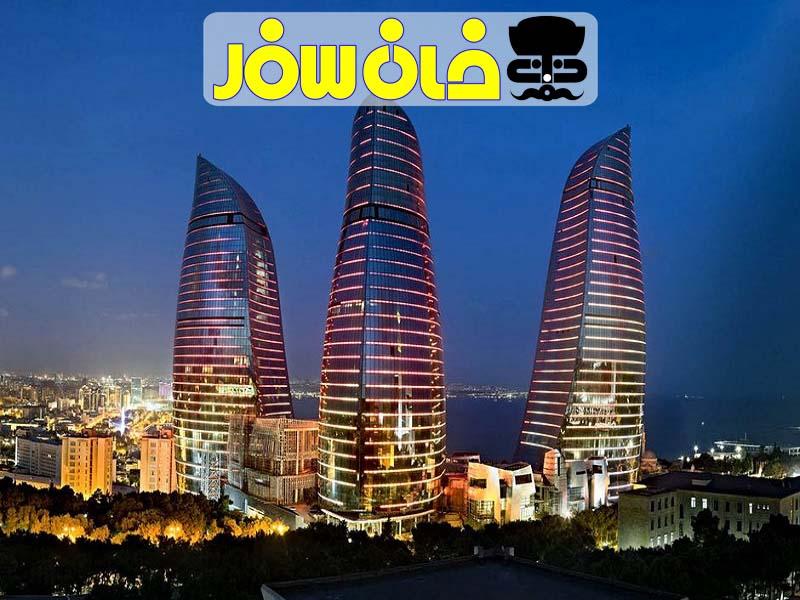چگونه ویزای جمهوری آذربایجان بگیریم؟ خان سفر غزال پروازghazal parvaz khan safar