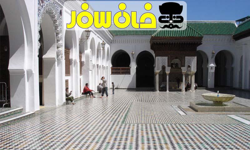قدیمی ترین کتابخانه دنیا در شهر فاس، مراکش