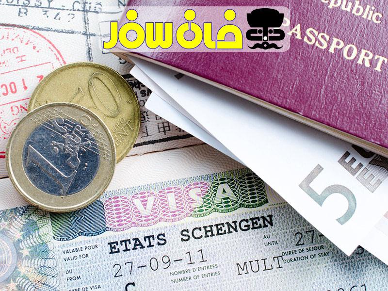 ویزای شینگن | اخذ ویزای اتحادیه اروپا  | خان سفر آژانس مسافرتی غزال پرواز اصفهان