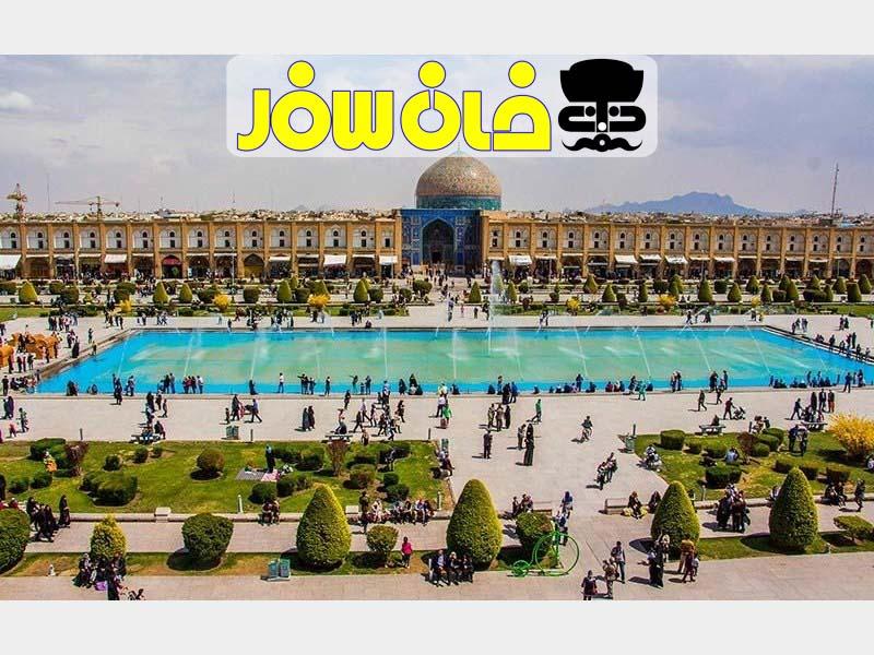 میدان نقش جهان اصفهان ( Square Naqsh e Jahan)
