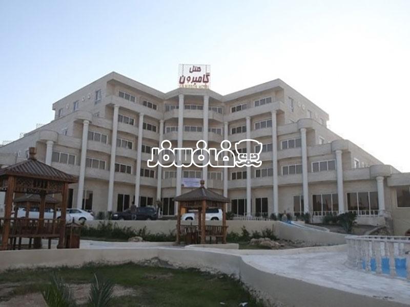 تور کیش از اصفهان هتل گامبرون
